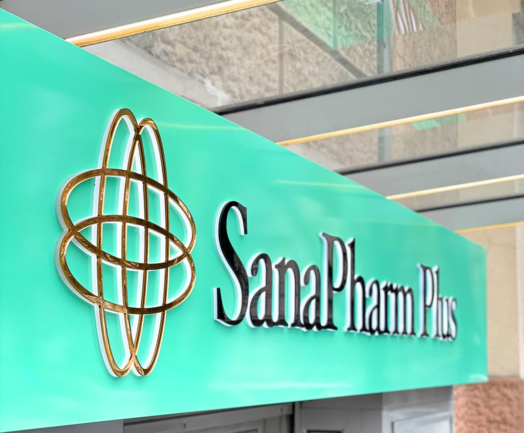 Zdravstvena ustanova Sanapharm Plus